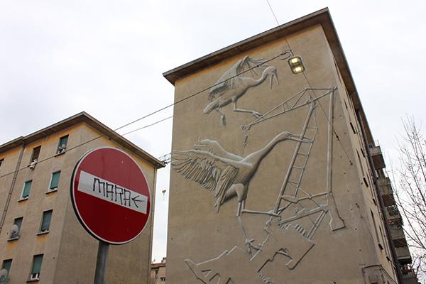 ERON, Via Colonna, Bologna