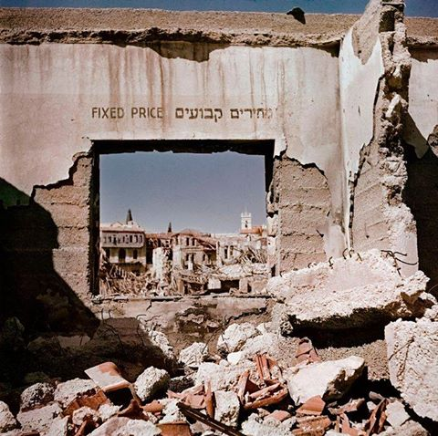 Foto 10) Robert Capa © International Center of Photography, ISRAEL. Jerusalem. 1949-1950. Former shop near Jaffa Gate.
