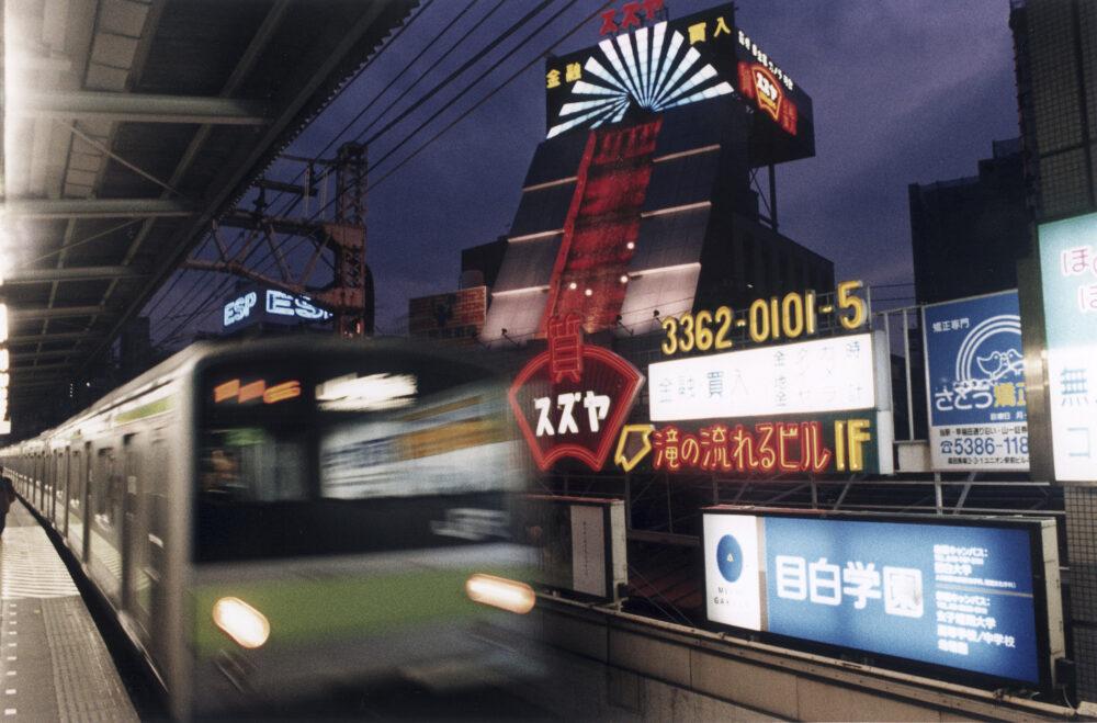 © Fotografia di Marco Pesaresi, Tokyo (Archivio fotografico comunale, Savignano sul Rubicone)