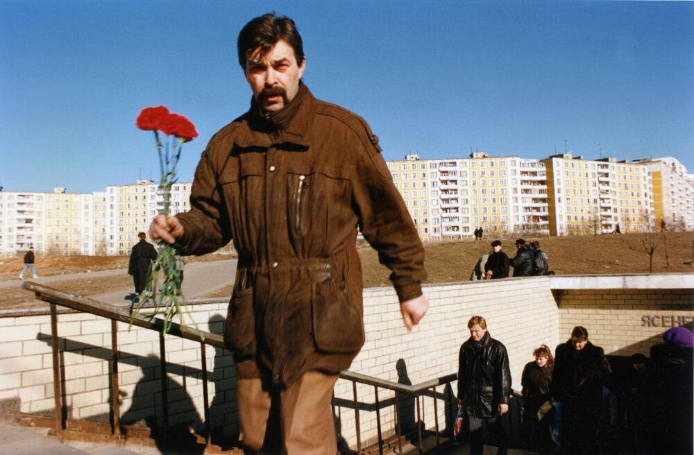© Fotografia di Marco Pesaresi, Mosca (Archivio fotografico comunale, Savignano sul Rubicone)